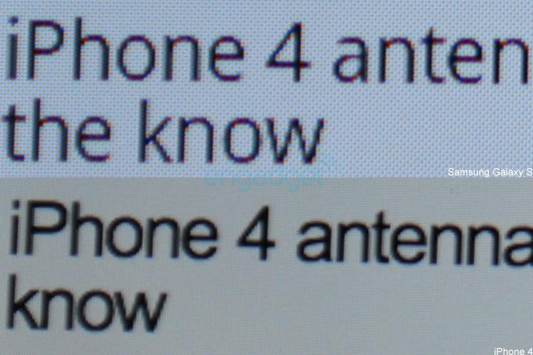 iPhone 4 Vs. Samsung Galaxy S: максимальная яркость